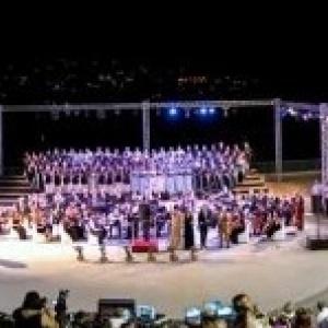 Ακροάσεις της ΣΟΝΕ για Ορχήστρα - Χορωδία
