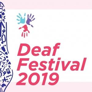 DEAFestival 2019 στη Θεσσαλονίκη