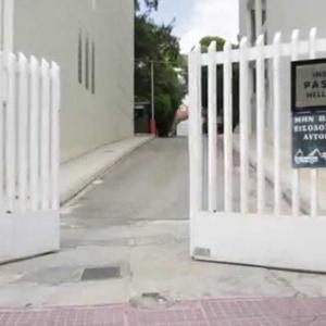 Προκήρυξη πλήρωσης μίας   θέσης Βοηθού Λογιστή στο Ελληνικό Ινστιτούτο Παστέρ
