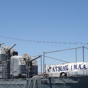 Στο λιμάνι της Θεσσαλονίκης ο θρυλικό πλοίο «ΒΕΛΟΣ»