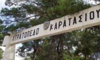 Η Κυβέρνηση αρπάζει από τον Δήμο Παύλου Μελά το Καρατάσιου