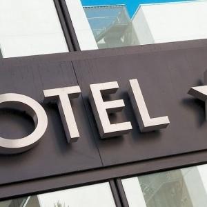 Νέα ξενοδοχεία «στα σκαριά» στη Θεσσαλονίκη