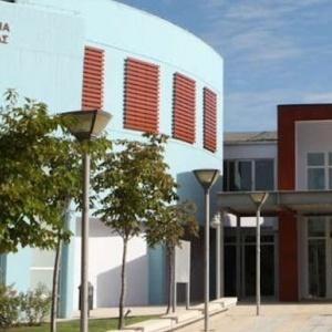 Εκλογές πρυτανικών αρχών στο Πανεπιστήμιο Δυτικής Μακεδονίας