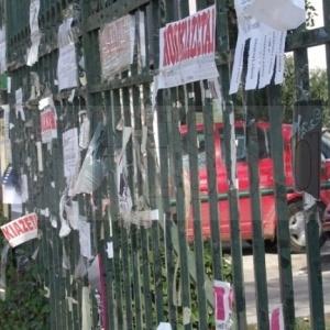 Η αναζήτηση φοιτητικής στέγης στη Θεσσαλονίκη