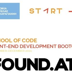 START School of Code