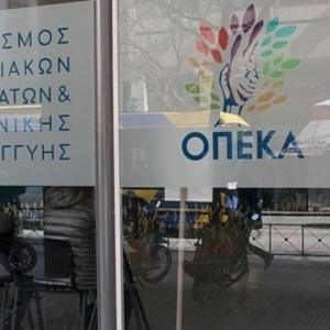 ΟΠΕΚΑ: Σήμερα η πληρωμή για το επίδομα ενοικίου