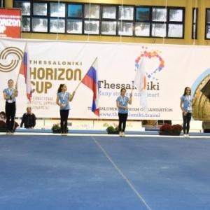 """2ο """"Horizon Cup"""" - κάλεσμα σε εθελοντές"""