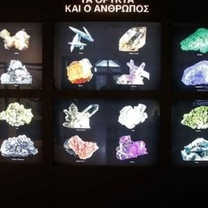 Έκθεση για τα ορυκτά στο Αριστοτέλειο Μουσείο Φυσικής Ιστορίας