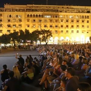 Η πλατεία Αριστοτέλους έγινε… Σινεμά ο Παράδεισος