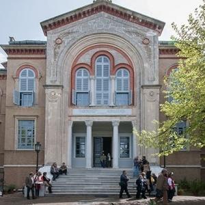 Επιστημονικό Συνέδριο  από το Τμήμα Θεολογίας Α.Π.Θ. και την Ιερά Θεολογική Σχολή της Χάλκης