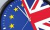 """Ημερίδα  για το """"No Deal Brexit""""  στο ΕΒΕΘ"""