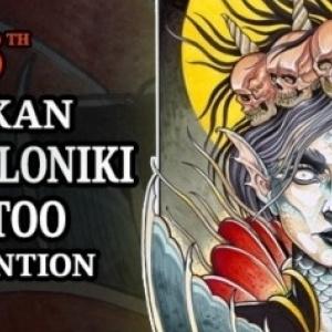 Thessaloniki tattoo convention - 6ο Φεστιβάλ Δερματοστιξίας Βαλκανίων