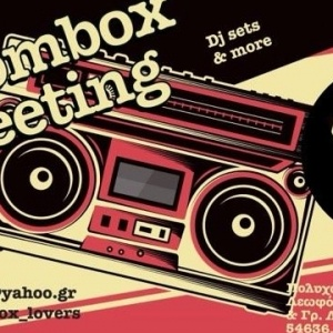 The first boombox / ghettoblaster meeting