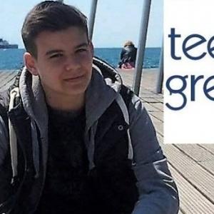 Υποψήφιος για το «Διεθνές Βραβείο Ειρήνης για Παιδιά 2019»  ένας 17χρονος από τη Θεσσαλονίκη