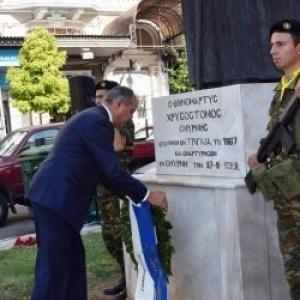 Καράογλου: Η Μικρασιατική Καταστροφή αποτελεί την τραγικότερη στιγμή του ελληνισμού