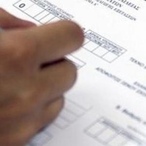 Υποβολή  Μηχανογραφικού  υποψηφίων που πάσχουν από σοβαρές παθήσεις