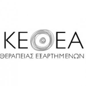17ο Ευρωπαϊκό Συνέδριο Θεραπευτικών Κοινοτήτων στη Θεσσαλονίκη