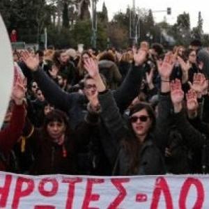 Στην αντιφασιστική συγκέντρωση καλεί η Γ ΕΛΜΕ Θεσσαλονίκης