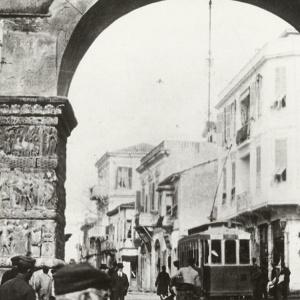Θεσσαλονίκη: Μαθήματα Ιστορίας