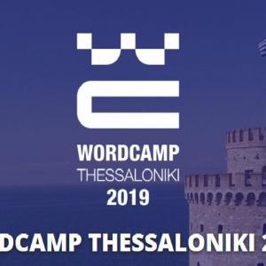 WordCamp Θεσσαλονίκη 2019