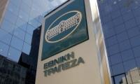 Μπαράζ απολύσεων στην Εθνική Τράπεζα, ακόμη και ανθρώπων με σοβαρά προβλήματα υγείας