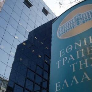 ΣΥΡΙΖΑ: Καταγγέλλουμε τις άδικες απολύσεις  στην Εθνική Τράπεζα