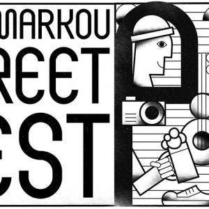 Παπαμάρκου Street Fest