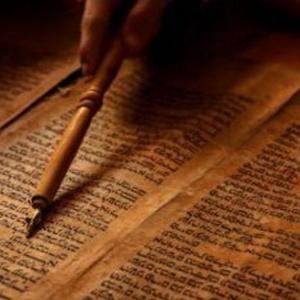 6ο Διεθνές Συνέδριο για τη «Θεολογία της Μεταφράσεως των Εβδομήκοντα: Ιερουσαλήμ και Βαβυλώνα»
