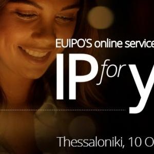 Δωρεάν σεμινάριο τεχνολογίας: IPforYOU