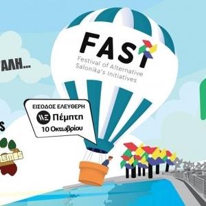 FASI - Φεστιβάλ εναλλακτικότητας 2019