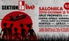 Sektion Red LIVE σε Αθήνα και Θεσσαλονίκη