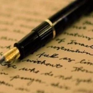 Παρουσίαση ποιητικής συλλογής: «Λαθραία Οργή»
