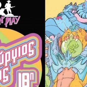 18η Έκθεση Κόμικς και Επιτραπέζιων Παιχνιδιών Comic'n Play - «Ένας καινούργιος κόσμος»