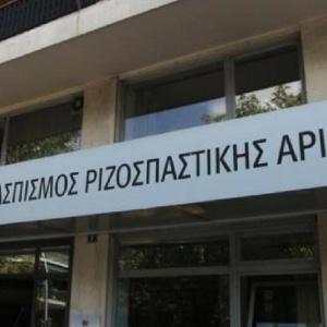 ΣΥΡΙΖΑ: Δεν φταίει ο «Τζόκερ» αλλά η κυβέρνηση-τσίρκο