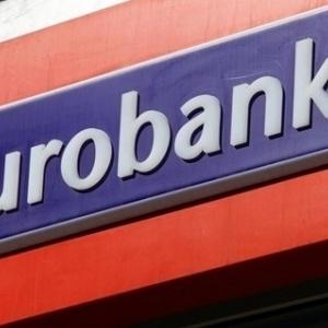 Η Eurobank «Καλύτερη Τράπεζα στην Ελλάδα» για το 2019 από το Euromoney