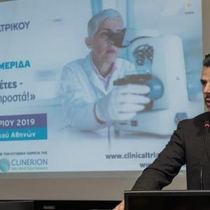 Ιατρική Πρωτοπορία στον τομέα της Έρευνας και των Κλινικών Μελετών