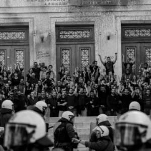 Συγκέντρωση διαμαρτυρίας αυτή την ώρα στην Καμάρα