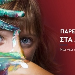 Ανοιχτή Πολιτική Εκδήλωση του ΣΥΡΙΖΑ - Προοδευτική Συμμαχία στην Ξάνθη