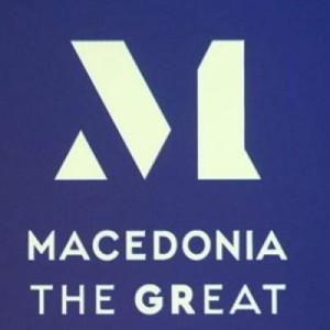 Τυχερό και καλοτάξιδο .. το εμπορικό σήμα για τα μακεδονικά προϊόντα