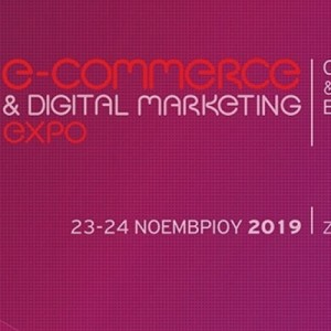 eCommerce & Digital Marketing Expo 2019