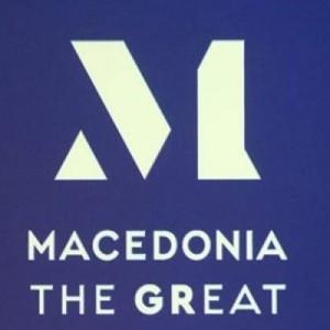 Το ΕΒΕΘ στηρίζει το νέο Συλλογικό Σήμα για τα Μακεδονικά προϊόντα