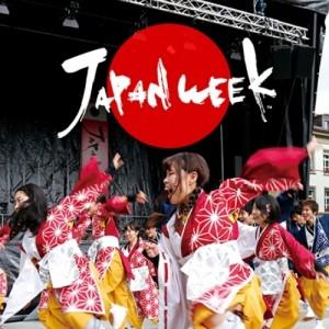 Περισσότεροι από 700 Ιάπωνες καλλιτέχνες στην «Ιαπωνική Εβδομάδα» του Δήμου Αθηναίων