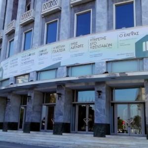 Καλωσορίζουν το Νίκο Κολοβό στην καλλιτεχνική διεύθυνση του ΚΘΒΕ