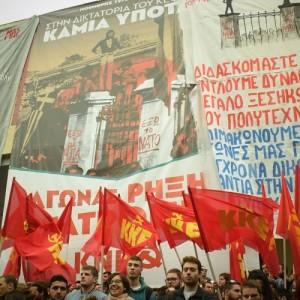 Καταθέσεις στεφάνων από το ΚΚΕ και την ΚΝΕ στη Θεσσαλονίκη