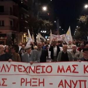 Μια από τις μεγαλύτερες αντιιμπεριαλιστικές πορείες των τελευταίων ετών στη Θεσσαλονίκη