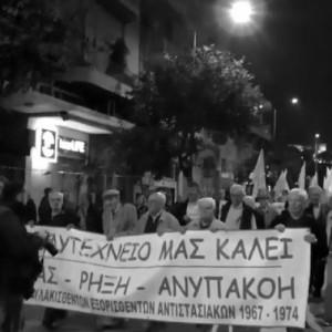 Θεσσαλονίκη: Από τις μαζικότερες πορείες των τελευταίων ετών