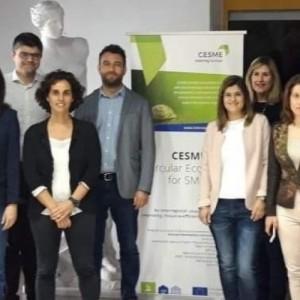 Συνάντηση για την επικείμενη ολοκλήρωση του έργου κυκλικής οικονομίας CESME
