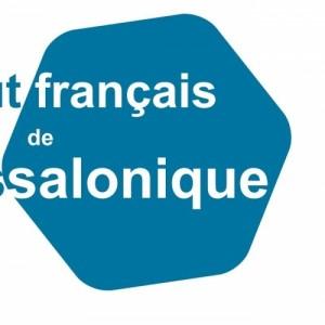 Βραδιά «Beaujolais nouveau 2019»