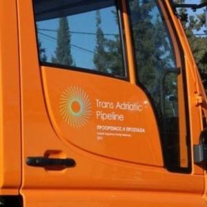 Τα δώρα του ΤΑΡ στην Αποκεντρωμένη Διοίκηση Μακεδονίας-Θράκης