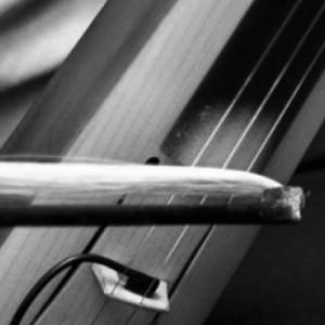 Παρουσίαση του μουσικού δίσκου του Συλλόγου «Τοξαρέας Αμάραντα»
